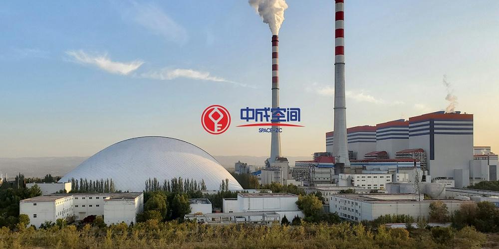 国家能源集团河曲电厂EPC气膜煤场封闭一期工程