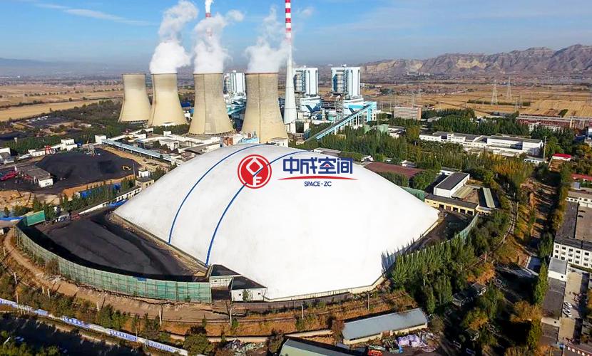 国家能源集团EPC神头第二发电厂数字化气膜1
