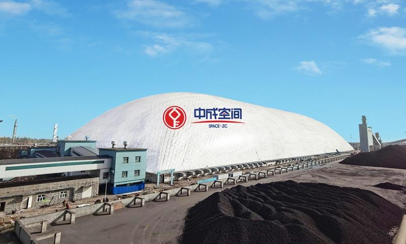 新疆众泰气膜煤场EPC总包项目1