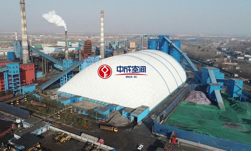 平煤集团朝川矿气膜煤场封闭工程EPC项目1