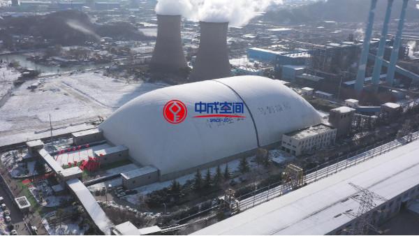 使用气膜建筑打造绿色环保封闭煤场