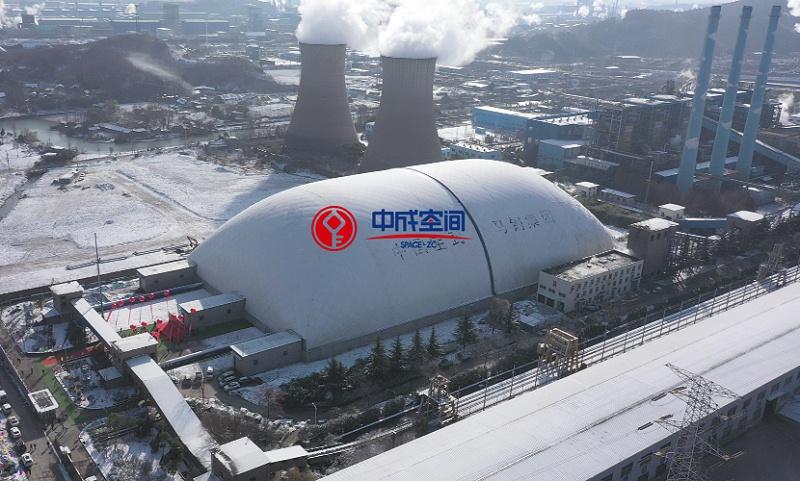 中国宝武集团马钢气膜煤场封闭项目2