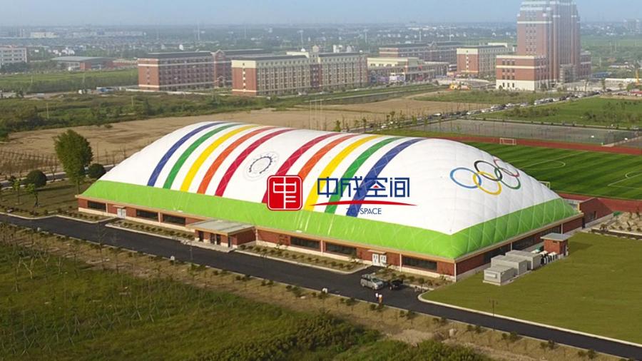 江苏南通项目气膜体育馆预览视频