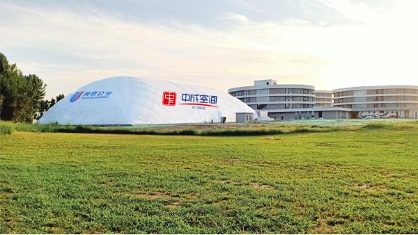 气膜体育馆对PM2.5颗粒物污染控制的除尘方式